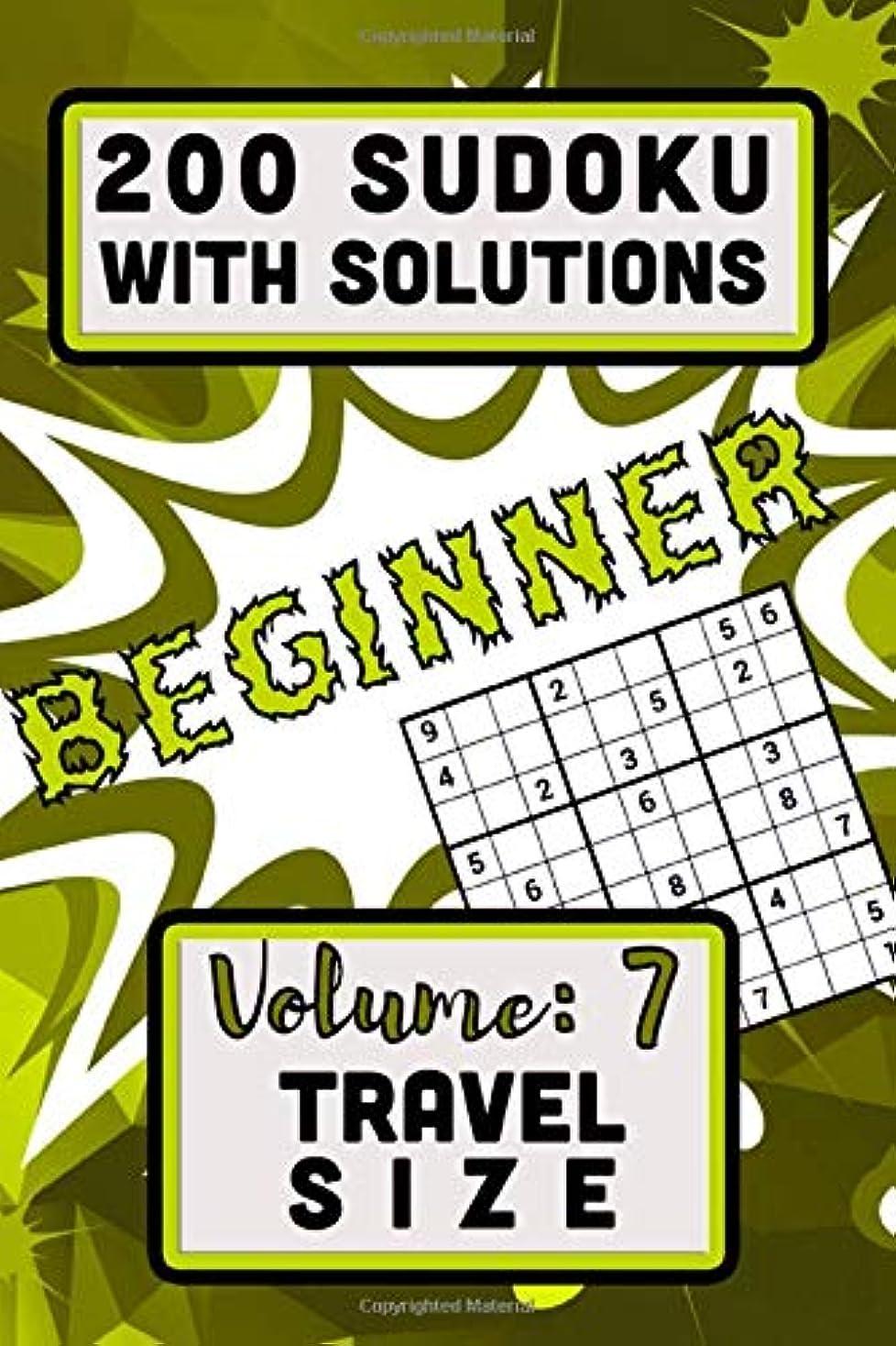 不道徳いじめっ子致死200 Sudoku with Solutions - Beginner: Volume 7, Travel Size (Series:  Travel Size)