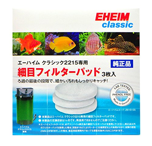 Eheim External Classic 350 Fine Filter Pad, 3-Piece