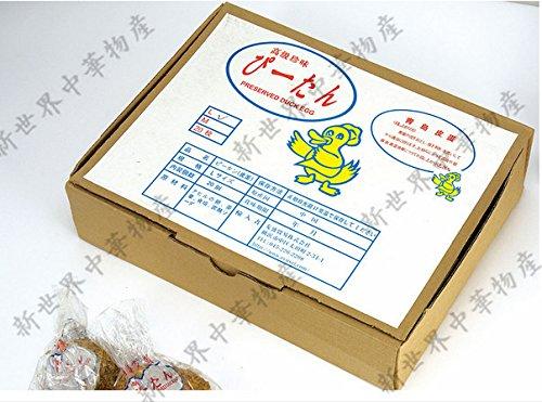 青島皮蛋(チンタオピータンLサイズ) 中華食材調味料・中華料理人気商品・台湾風味名物20個入り