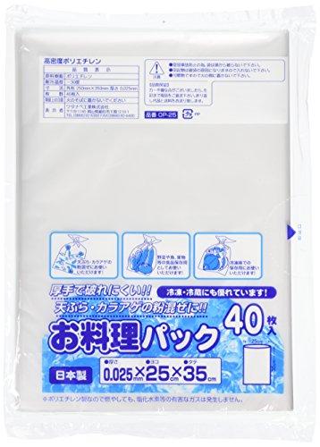 ワタナベ工業 ポリ袋 お料理パック 40枚入X10冊合計400枚セット 半透明 OP-25