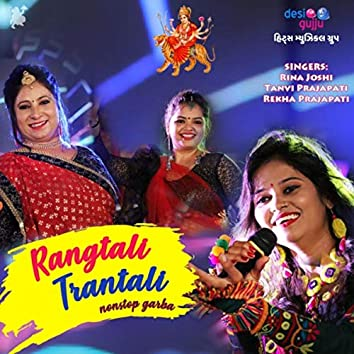 Rangtali Tran Tali: Nonstop Garba