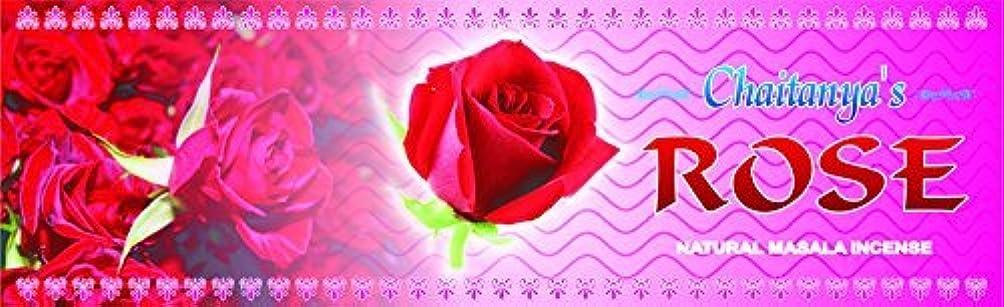 ラテン侵入する教Rose Incense - (100 Gram Pack)