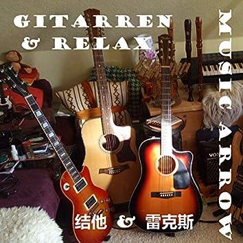 Gitarren & Relax