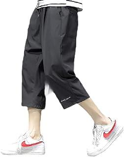 qianqianq Men's Trousers Loose Summer Casual Sport 3/4-Pants Plus-Size Palazzo Shorts