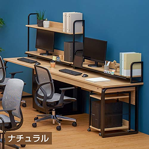 オフィスコムメティオPCワゴンキャスター付きナチュラルHBDK-CPU-NA