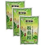 3 Bags Ge Xian Weng Ban LAN Gen Herbal Tea (16 Packets)