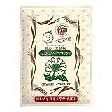 木下製粉 ブラウワー全粒粉 3kg ( 250g × 12袋 ) パン用 小麦粉 強力粉 小麦全粒粉