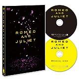 ロミオ&ジュリエット[DVD]
