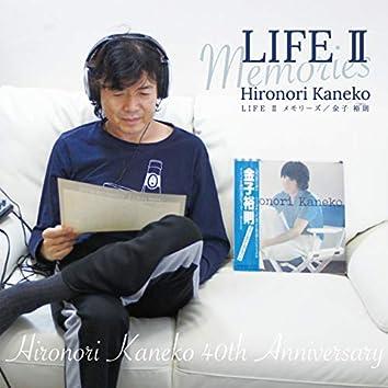 Life 2 Memories