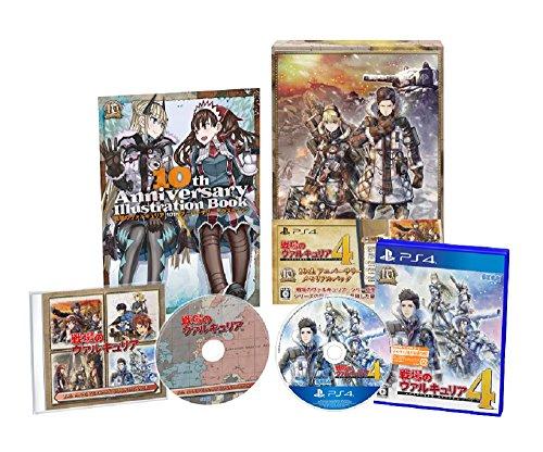 Valkyria Chronicles 4 / Senjou no Valkyria 4 - 10th Anniversary Memorial Pack [PS4] [import Japonais]