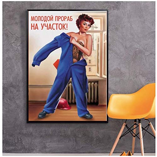 Nbqwdd Tattoo Arbeitskleidung Sexy Cool UDSSR Sowjet Vintage Vintage Leinwand Malerei Poster Wand Home Bar Poster Home Decor Geschenk-24x36in No Frame