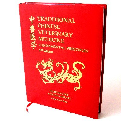 Compare Textbook Prices for Traditional Chinese Veterinary Medicine: Fundamental Principles  [Hardcover] 2nd Edition ISBN 9781934786413 by Huisheng Xie Dr.; Vanessa Preast Dr. (BX12)