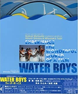 Water Boys by Water Boys (2001-08-22)