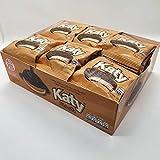 Galletas PUIG KATY VAINILLA Venezuela, galleta rellena de vainilla cubierta de chocolate (24 galletas individuales en caja)
