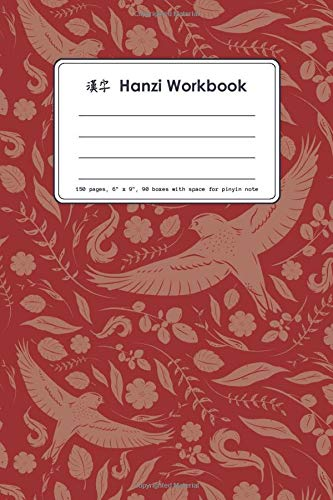漢字 Hanzi Workbook: Red birds design - 150 pages of pages to practice Chinese characters. 90 boxes with 米字格 (Mǐzìgé) guides (diagonal and cross) with ... (Chinese Hanzi Character Workbooks, Band 5)