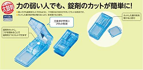マイスコ錠剤カッターMY-8100Bカラー:ブルー