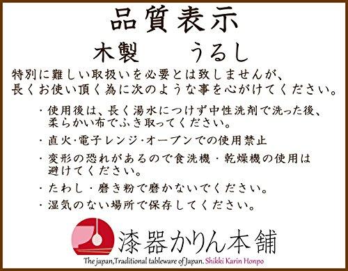 大館工芸社弁当箱秋田杉曲げわっぱふきうるし塗り小1段約500cc