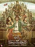 Thugs Of Hindostan (Telugu)