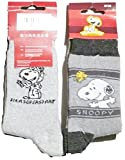 Snoopy - Calcetines multicolor 27-30