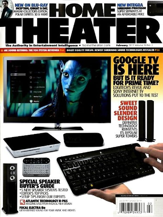 百科事典名詞夜Home Theater [US] February 2011 (単号)