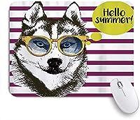 KAPANOU マウスパッド、ハスキースケッチヒップスターグラスとアラスカンマラミュートストライプこんにちは夏の引用 おしゃれ 耐久性が良い 滑り止めゴム底 ゲーミングなど適用 マウス 用ノートブックコンピュータマウスマット