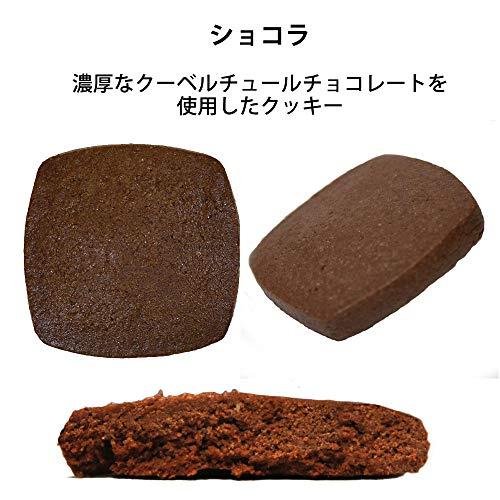 Galler(ガレー)「クッキー 詰め合わせセット」