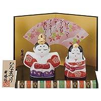 おぼこ立雛 白磁 [男6.8cm 女5.3cm] 桃の節句 雛祭り 置物 縁起物 雛人形