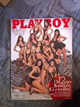 Greek Playboy Playmate of the Year 2010