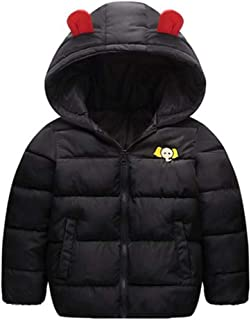 (ジュンィ) 子供服 中綿コート ショート丈 フード付き 防寒 ダウンジャケット 防寒着 パーカー ゆったり キッズ 綿服 アウター 男女兼用 4色