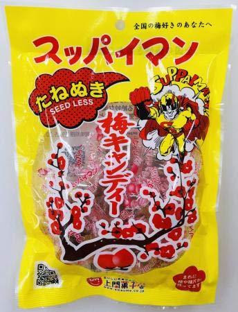 スッパイマン 梅キャンディー たねぬき 12個×1袋