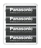 パナソニック エネループ 単3形充電池 4本パック 大容量モデル eneloop pro