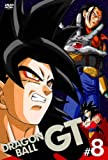 DRAGON BALL GT #8[DVD]
