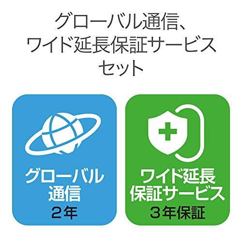 【公式】POCKETALKW(ポケトーク)翻訳機+グローバル通信(2年)+端末保証(3年)ホワイト