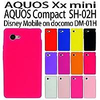 SH-02H AQUOS Compact / DM-01H Disney Mobile on docomo / AQUOS Xx2 mini docomo 用 オリジナル シリコンケース (全12色) ピンク [ AQUOSCompact / DisneyMobileondocomo / AQUOSXx2mini アクオスコンパクト SH―02H / ディズニーモバイルオンドコモ DM-01H / アクオスダブルエックス2ミニ ケース カバー SH-02H / DM-01H AQUOSXx2mini COMPACT / ディズニーモバイル / XX2MINI ]
