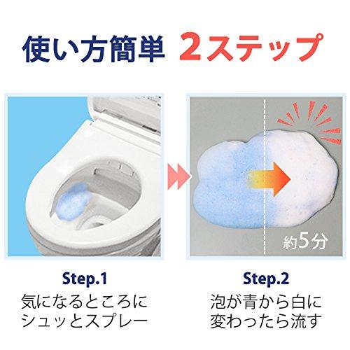アイリスオーヤマ洗浄剤トイレ用モコモコ泡スプレー335mlBP-MA335