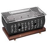FASJ Churrasqueira estilo japonês, mini 13,5 x 13,5 x 24,5 cm, liga de alumínio japonesa Yakiniku Grill com grade e base de malha de arame, fogão a carvão, forno doméstico, acessórios de ferramentas de churrasco