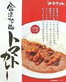 会津地鶏 トマトカレー 200g