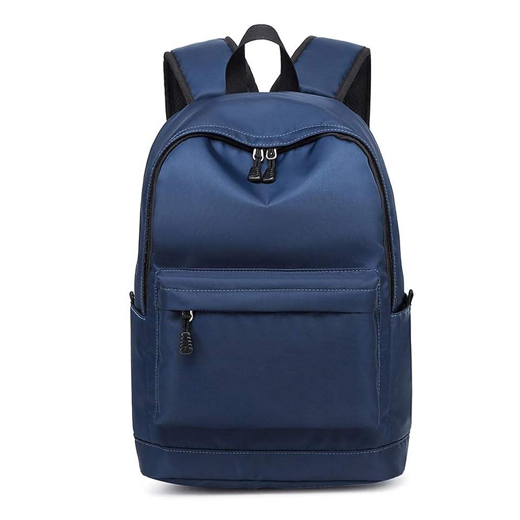 自我陰謀不幸学生用バッグ、キャンパスバックパック、防水、大容量、軽量およびポータブル、マルチカラーオプション LIUXIN (Color : Blue)