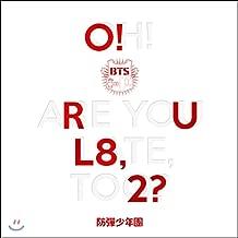 BTS KPOP Bangtanboys 1st mini Album [O!RUL8,2?] CD + Folded Poster + Photobook + Photocard