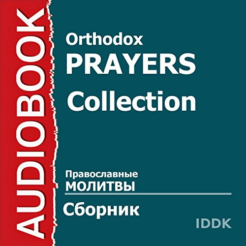 Collection [Russian Edition] Titelbild