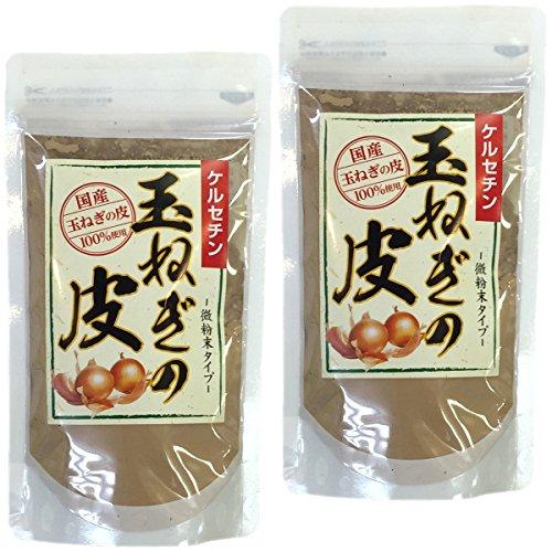 玉ねぎの皮 粉末 100g×2袋セット 国産 巣鴨のお茶屋さん 山年園