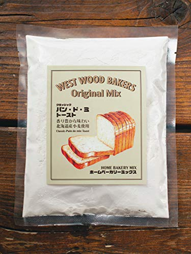 WEST WOOD BAKERS ホームベーカリーミックス 【パン・ド・ミトースト用】290g×6袋セット/ドライイースト付き スキムミルクとバターをミックス 無添加