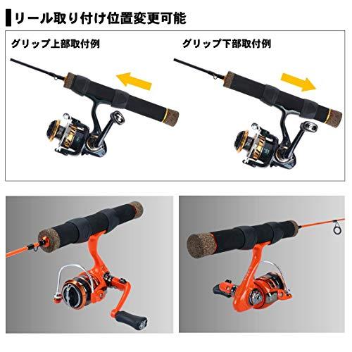 ダイワ(DAIWA)穴釣り・波止釣りロッドMC750L釣り竿
