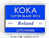 KOKA K-1102 ローランド塩ビ一般用替刃 (ZEC-U5022/ZEC-U5025の同等品 45° オフセット値0.25mm) 5本入 OEM品