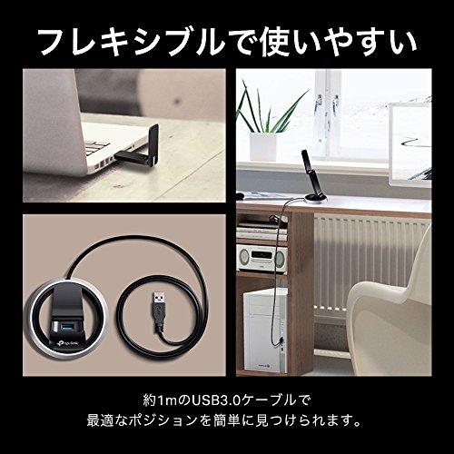 TP-LinkWiFi無線LAN子機USB3.0AC19001300+600MbpsデュアルバンドビームフォーミングハイパワーWiFi子機クレードル付き3年保証ArcherT9UH