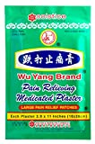 Wu Yang Pain Relieving Medicated Plaster External Analgesic by Solstice Medicine Company (2 Boxes)