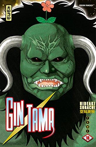 Gintama - Tome 18