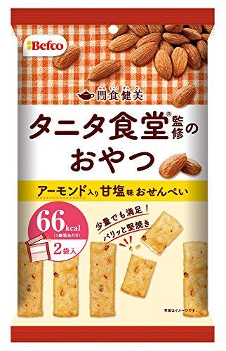 栗山米菓『間食健美 アーモンド おでかけパック』