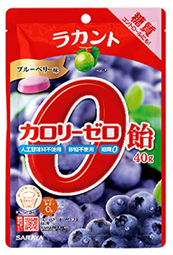 SARAYA ラカント カロリーゼロ飴 ブルーベリー味 40g ×5個