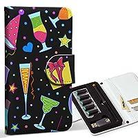 スマコレ ploom TECH プルームテック 専用 レザーケース 手帳型 タバコ ケース カバー 合皮 ケース カバー 収納 プルームケース デザイン 革 ユニーク カラフル カクテル 飲み物 ハート 007861
